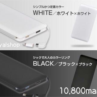 モバイルバッテリー 軽量 薄型 ★シンプルおしゃれ★№7