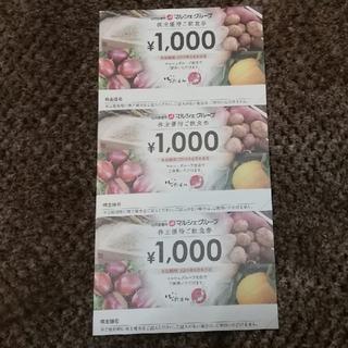 株主優待券 マルシェ 八剣伝 酔虎伝 居心伝 3000円
