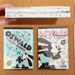 ディズニー(Disney)の在庫処分! ディズニー A6サイズ メモ帳 2冊セット 【新品未使用】(ノート/メモ帳/ふせん)