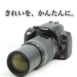 ◆望遠レンズ付き!コンパクト一眼レフ★キャノン EOS kiss N