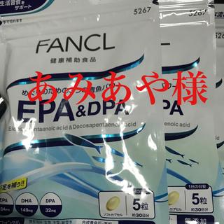ファンケル(FANCL)のファンケル EPA&DPA(その他)