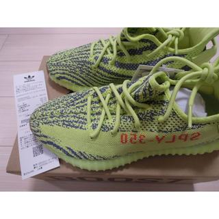 アディダス(adidas)のYEEZY BOOST 350 V2 SEMI FROZEN YELLOW (スニーカー)