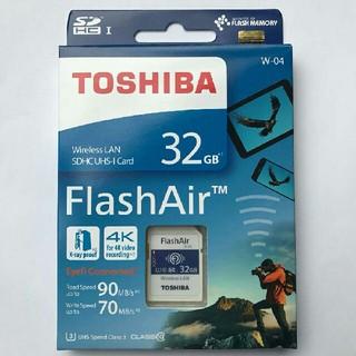 東芝 TOSHIBA 無線LAN FlashAir フラッシュエアー 32GB
