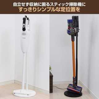 すっきり整理☆黒 クリーナースタンド 【V6・V7・V8・V10シリーズ対応】