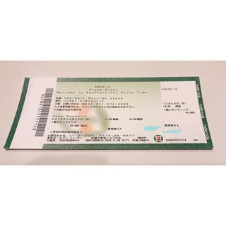 スカイピース 冬ツア 12/24 札幌 チケット