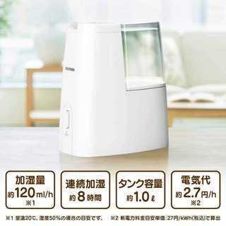 【送料無料】冬の必需品☆加熱式加湿器