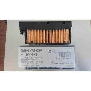 HX-FK1 SHARP 加湿器フィルター