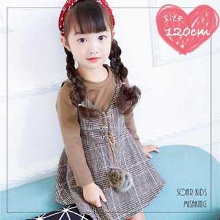 アウトレット⭐︎ポンポン付きワンピースセット120cm(15)海外子供服