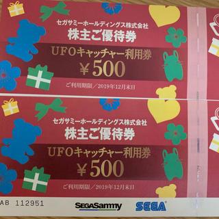 セガサミー 株主優待 UFOキャッチャー 500円✖️2