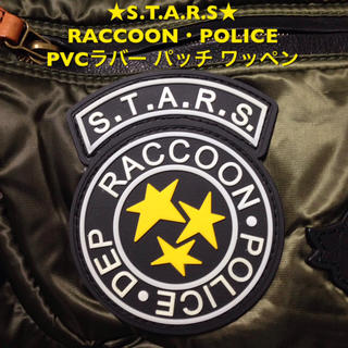 ★S.T.A.R.S. RACCOON POLICE★ PVCラバー ワッペン黒