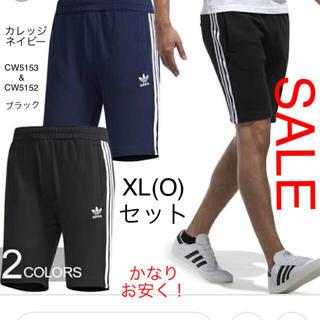 アディダス(adidas)のoriginals TRACK SHORTS ブラック&ネイビー XLセット(ショートパンツ)