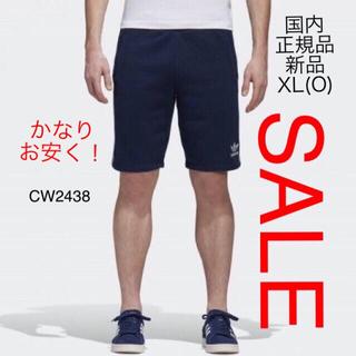 アディダス(adidas)のORIGINALS 3ストライプ ショーツ CW2438 カレッジネイビー (ショートパンツ)