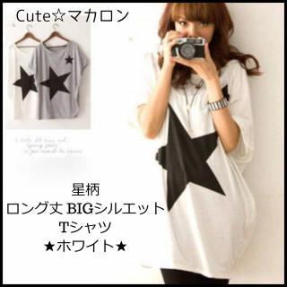 レディース Tシャツ チュニック オーバーサイズ 星柄 ラグラン ホワイト