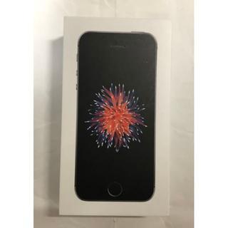 iPhone SE 32GB グレイ UQモバイル SIMロック解除 新品