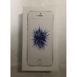 iPhone SE 32GB シルバー UQモバイル SIMロック解除 新品