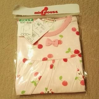 新品 ミキハウス うさこ 長袖パジャマ さくらんぼ チェリー ピンク 100