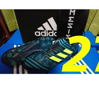 アディダス(adidas)のadidas ネメシス 17.1(シューズ)