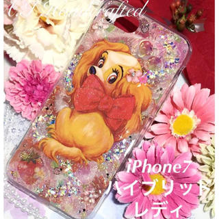 ディズニー(Disney)のわんわん物語 iPhone7 ケース(iPhoneケース)