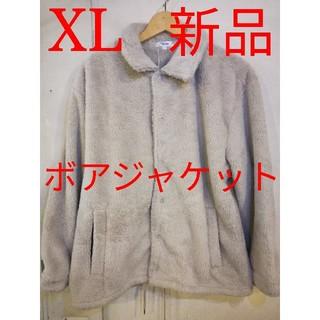 新品 XL フリースジャケット   ノースフェイスやパタゴニア等好きな方にも