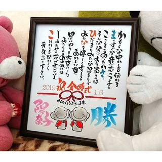 購入画面◆ひまわり様◆専用(アート/写真)