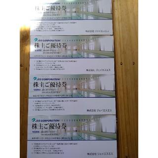 最新◆JSS 株主優待券 4枚◆スイミングスクール 水泳教室(フィットネスクラブ)