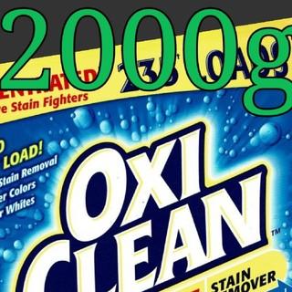 コストコ(コストコ)の追跡付き最安値 オキシクリーン2000g(洗剤/柔軟剤)