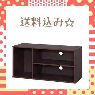 【今だけ特価】テレビ台 モジュール ボックス ブラウンオーク