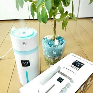新品未使用✩送料込み♪USB電源 クラスターLED加湿器【本体カラー:ブルー】 (加湿器/除湿機)