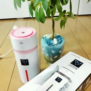 新品未使用✩送料込み♪USB電源 クラスターLED加湿器【本体カラー:ピンク】 (加湿器/除湿機)