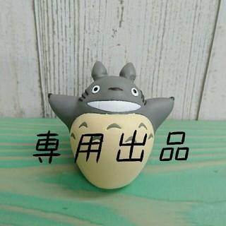 みどり様専用☆ジブリの指人形(キャラクターグッズ)