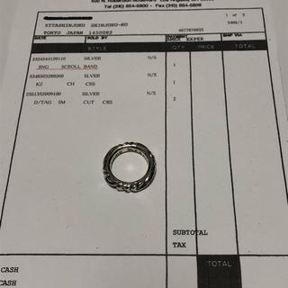 クロムハーツ(Chrome Hearts)のクロムハーツ スクロールバンドリング SV925(リング(指輪))