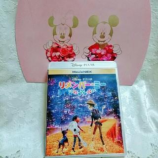 Disney - 新品♡リメンバーミー   DVD  正規ケース  ギフトボックス付き
