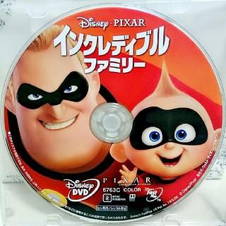 Disney - 新品♡インクレディブルファミリー  DVD  MovieNEX
