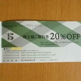 パーリーゲイツ(PEARLY GATES)の【複数枚は値引き】パーリーゲイツ 20%オフ割引券 J(ショッピング)
