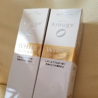 アルージェ(Arouge)のアルージェホワイトニング☆☆☆(化粧水 / ローション)