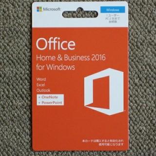 マイクロソフト(Microsoft)のMicrosoftOffice(その他)