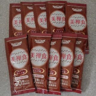 美禅食(10袋)(その他)