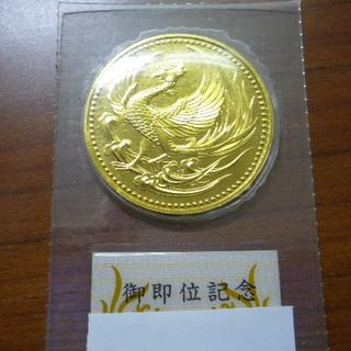 天皇陛下 御即位 記念 10万円 金貨 新品 未使用 (貨幣)