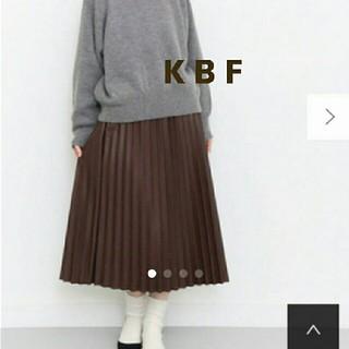 ケービーエフ(KBF)の新品タグ付き❗フェイクレザープリーツスカート❤(ロングスカート)