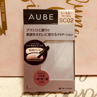 オーブ(AUBE)のオーブ ブラシひと塗りシャドウ SC 02 (アイシャドウ)