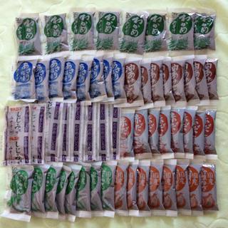 お味噌汁 7種類 56袋(インスタント食品)