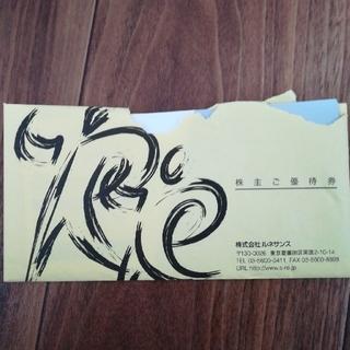 ルネサンス 株主優待 10枚セット(フィットネスクラブ)