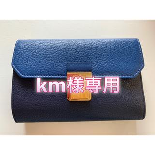 ミュウミュウ(miumiu)の金属以外使用感なし miumiu 3折財布 マドラスレザー コバルト ブルー(財布)