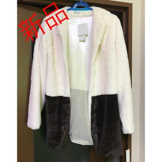 シマムラ(しまむら)の値下げ!新品タグ付き ファーコート(毛皮/ファーコート)