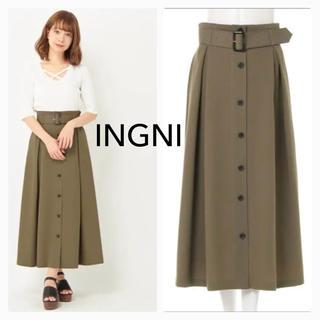 INGNI - 美品 INGNI ベルト付きAラインスカート