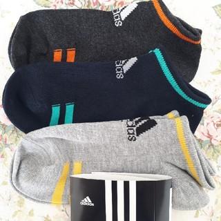 アディダス(adidas)のアディダス キッズ 靴下 21~23cm(靴下/タイツ)