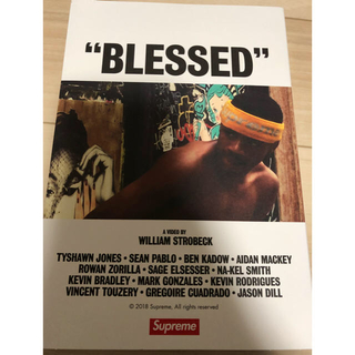 Supreme - Supreme BLESSED DVD 中古 開封済み