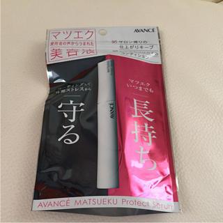 アヴァンセ(AVANCE)の新品 アヴァンセ マツエク プロテクトセラム(まつ毛美容液)
