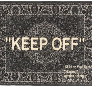 イケア(IKEA)のIKEA x Virgil Abloh KEEP OFF Rag (ラグ)