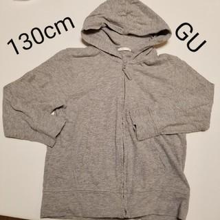 ジーユー(GU)のgu 男女兼用130cm フード付き長袖パーカー グレー 防寒着 カーディガン(ジャケット/上着)